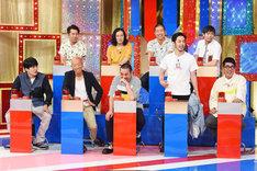 「真のマジ嫌われ芸人ナンバーワン決定戦」のワンシーン。(c)テレビ東京