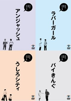 DVD「ベストネタシリーズ」のジャケット。