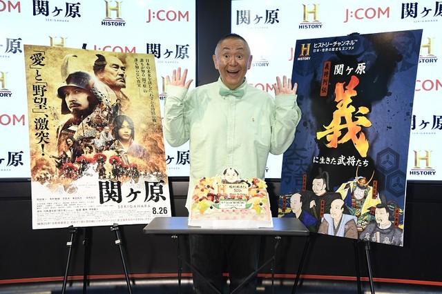 ヒストリーチャンネルのイベントで「関ヶ原の戦い」について特別授業を展開した松村邦洋。