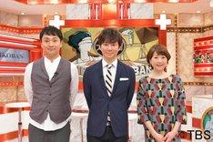 新番組「名医のTHE太鼓判!」にMCとして登場するアンジャッシュ渡部(中央)と山瀬まみ(右)、ゲストとして毎回出演するアンジャッシュ児嶋(左)。
