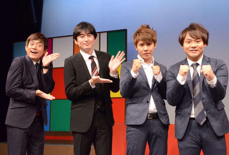 左から博多華丸・大吉、サカイスト。