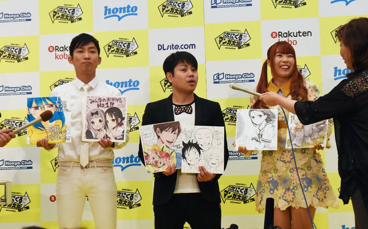 左からNON STYLE、成瀬瑛美。
