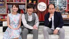「内村てらす2」代表カット (c)日本テレビ