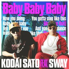 「Baby Baby Baby feat. SWAY」ジャケット