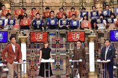 番組のワンシーン。オーディエンスの中には日本エレキテル連合・橋本も。(c)中京テレビ