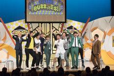 昨年9月に行われた「マンゲキ発信!BUZZってミキ!」収録の様子。