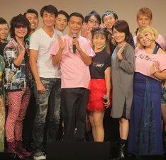 中山秀征 「50th Anniversary Live」の出演者たち。