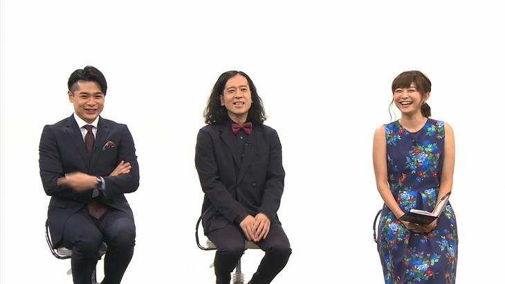 「社長テスト~会社で一番エライ人の答え~」に出演する(左から)平成ノブシコブシ吉村、ピース又吉、久冨慶子アナ。(c)テレビ朝日