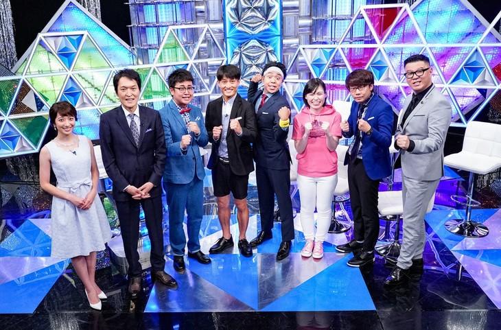 「オトせ!」第3夜の出演者たち。(c)日本テレビ