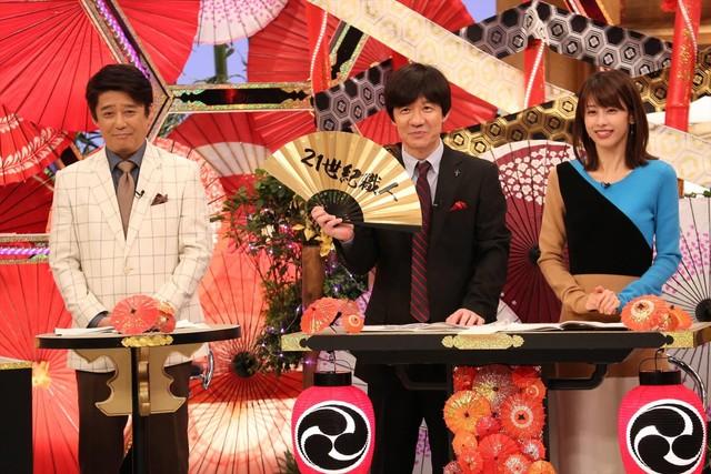 「今売れている!! ニッポン21世紀職人!!」に出演する(左から)坂上忍、内村光良、加藤綾子。(c)フジテレビ