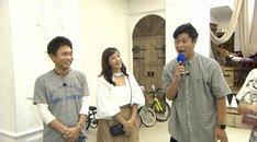 左からダウンタウン浜田、藤本美貴、パンサー尾形。(c)読売テレビ