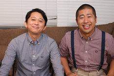 左から有吉弘行、ハライチ澤部。(c)テレビ東京
