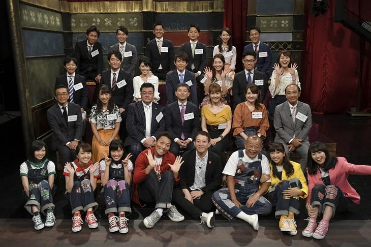 「桃色つるべ」SPに出演するサバンナ(前列中央)、笑福亭鶴瓶(前列右から3人目)、ももいろクローバーZ(前列)と、関西テレビのアナウンサーたち。(c)関西テレビ