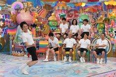 「踊りたくない芸人」たち。(c)テレビ朝日