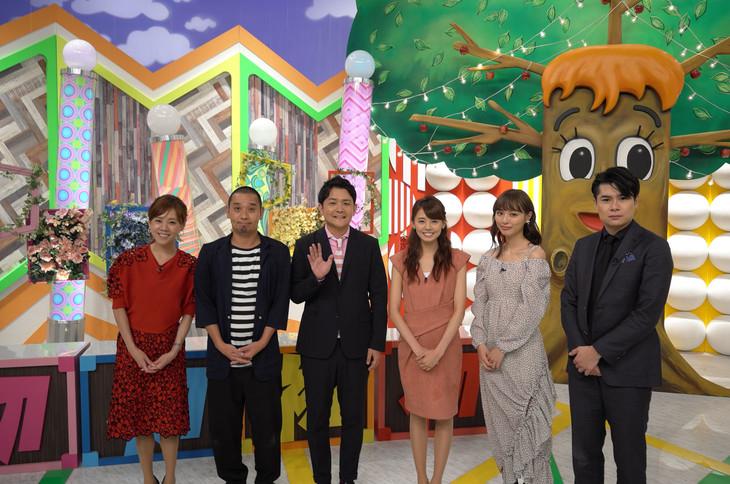 左から高橋真麻、千鳥、宮澤智(フジテレビアナウンサー)、内田理央、平成ノブシコブシ吉村。(c)フジテレビ