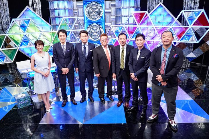 「オトせ!」第4夜の出演者たち。(c)日本テレビ