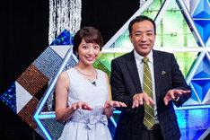 左から笹崎里菜アナウンサー、ナイツ塙。(c)日本テレビ
