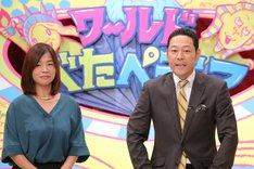 左から大久保佳代子、東野幸治。(c)読売テレビ