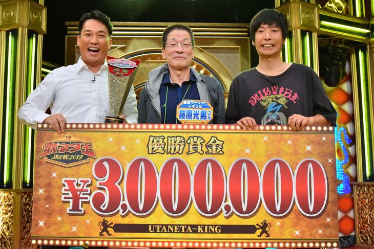 藤崎マーケットとトキの父(中央)。