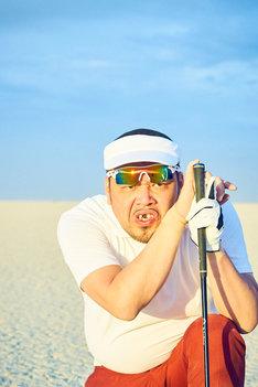 くっきー扮するゴルファー。