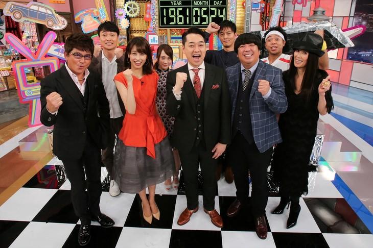 「アレがあるから今がある!」の出演者たち。(c)関西テレビ