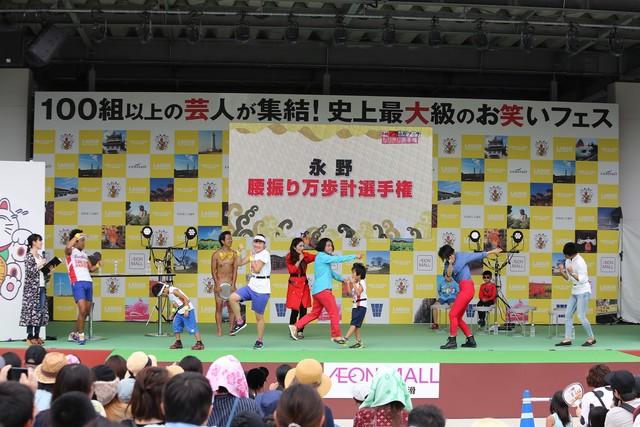 「池崎ノラ永野アキラなりきり選手権」のワンシーン。