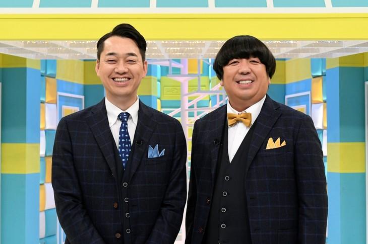 「ソノサキ~知りたい見たいを大追跡!~」MCのバナナマン。(c)テレビ朝日