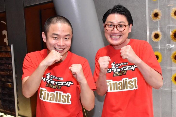 ゾフィー。左から、上田、サイトウ。