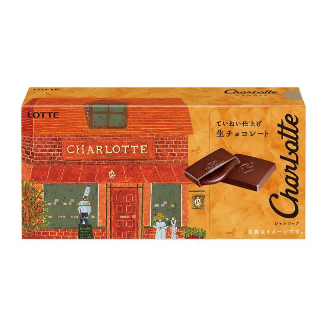 シャルロッテ 生チョコレート