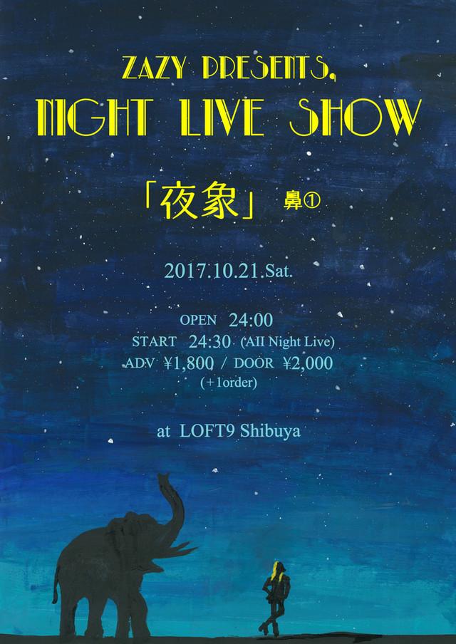 「ZAZY presents , Night Live Show『夜象』鼻(1)」フライヤー