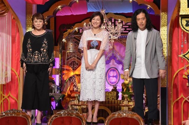 左から佐藤仁美、広末涼子、ピース又吉。(c)日本テレビ