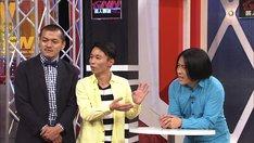 左からカミナリ、永野。(c)日本テレビ