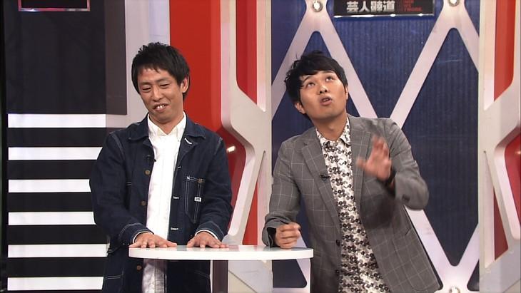 さらば青春の光 (c)日本テレビ