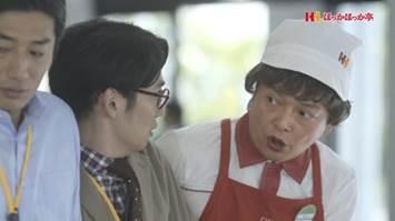 CM「ほっかほっか亭 日替り母さん弁当 新登場篇」のワンシーン。