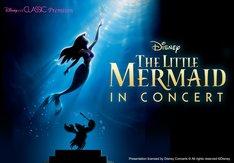 「Disney on CLASSIC Premium『リトル・マーメイド』イン・コンサート」メインビジュアル