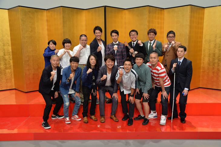 「NHK新人お笑い大賞」本選出場者。(c)NHK