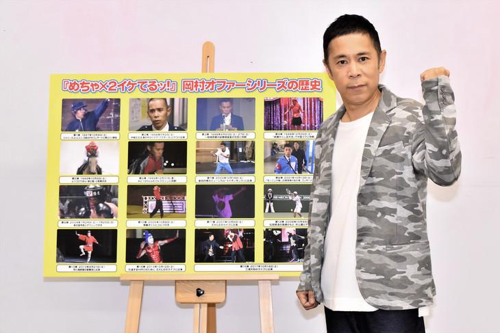 「めちゃ×2イケてるッ! 岡村オファーSP(仮)」で三浦大知のライブに参加した、ナインティナイン岡村。