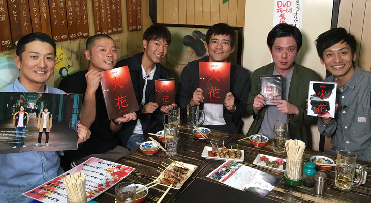 左からキクチウソツカナイ。アキナ、博多華丸、井下好井・好井、とろサーモン村田。