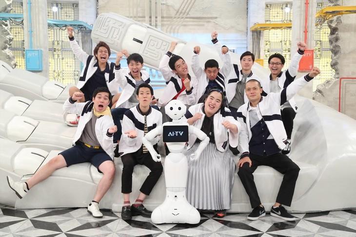 新番組「AI-TV」の出演芸人5組と、MCのPepper(中央)。(c)フジテレビ