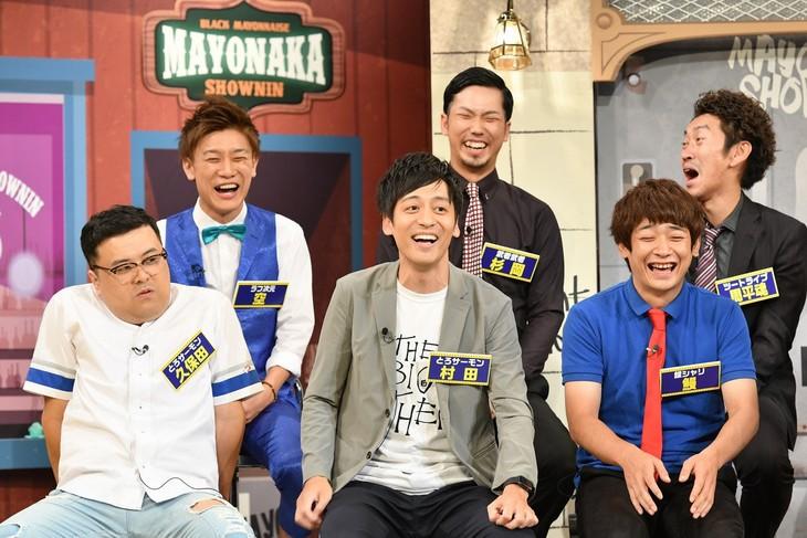 「マヨなか笑人」のワンシーン。(c)読売テレビ