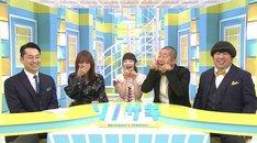 「ソノサキ ~知りたい見たいを大追跡!~」のスタジオ出演者たち。(c)テレビ朝日