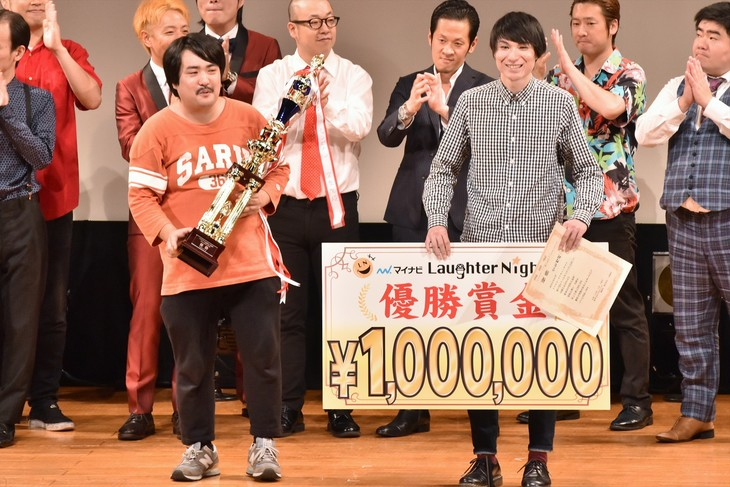 「TBSラジオ『マイナビLaughter Night』第3回チャンピオンLIVE」で優勝した空気階段。