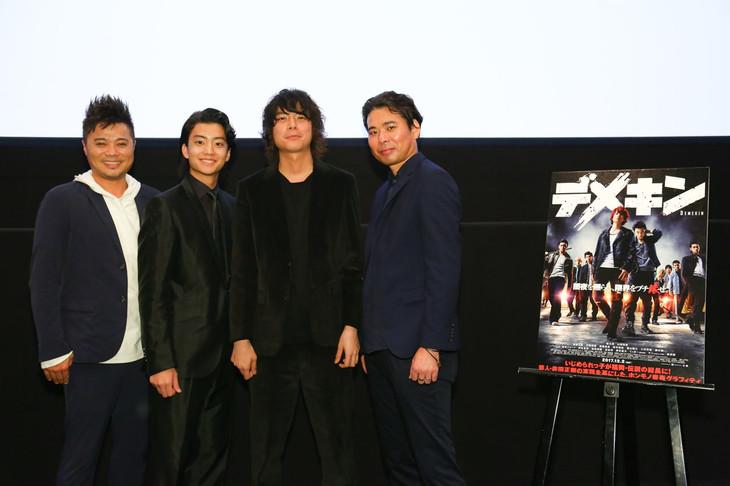 バッドボーイズ佐田、健太郎、カナタタケヒロ、山口義高監督。