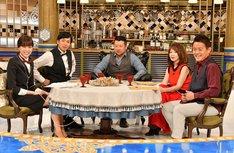 「人生最高レストラン」のワンシーン。(c)TBS