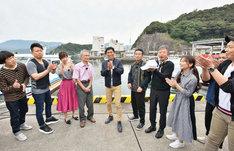 島野浦島の歓迎を受ける明石家さんま一行。(c)MBS