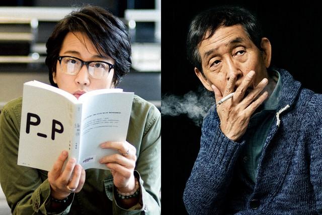 左から岡村靖幸、萩本欽一。(c)2017日本テレビ放送網