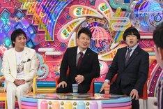 雨上がり決死隊と狩野英孝(左)。(c)テレビ朝日