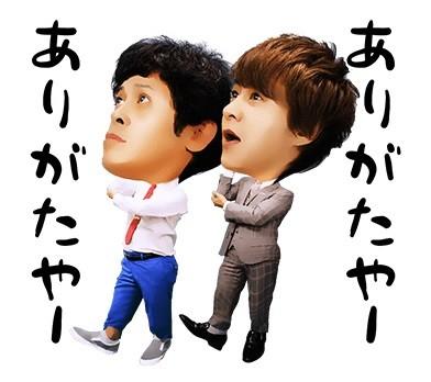 「お笑い芸人 流れ星 しゃべるスタンプ」イメージ (c)asaikikaku