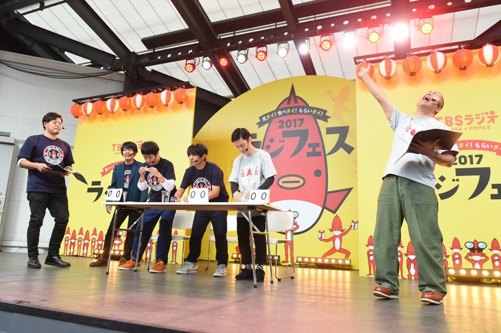 TBSラジオ「ラジフェス2017」で展開された「24時台三兄弟」による大食い対決の様子。(c)TBSラジオ