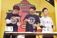 大食い対決に臨んだ(左から)うしろシティ金子、アルコ&ピース酒井、ハライチ岩井。(c)TBSラジオ
